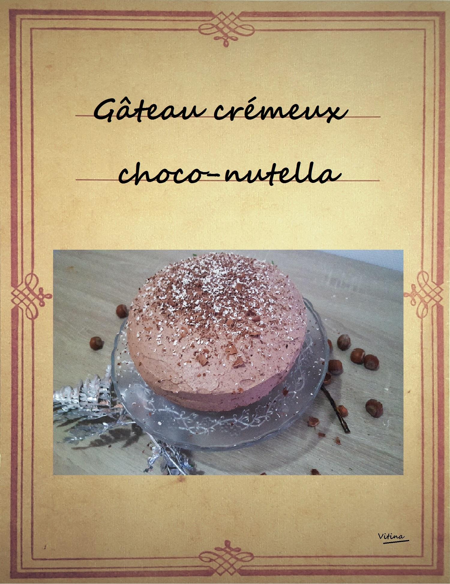 gateau-cremeux-choco-nutella